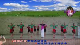 《阿爸的草原》189丁丁深圳冰之霞九江丁丁广场舞编舞:承鼎
