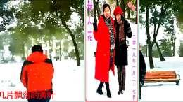 武汉2018年的第一场雪