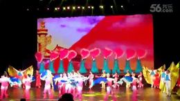 文明伴我行 最美夕阳红 歌舞 共圆中国梦