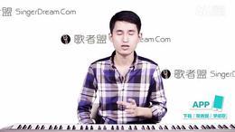 8.跳音第二集——唱歌技巧与发声方法 跳音