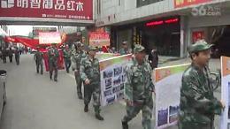 湘潭兵之家纪念法卡山战斗胜利35周年