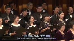 《All Singing in Harmony》,《四海同歌》主题歌  中英字幕