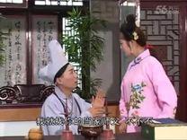 黄梅戏《花心和尚》(下)