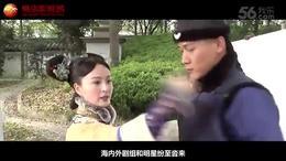 中国好莱坞   横店影视城 02  灿烂星天地
