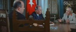 意西合拍电影 目的地 伊斯坦布尔68 Destino: Estambul 68