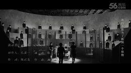 《记忆大师》曝铭心版主题曲MV  迪玛希深情款款诠释记忆谜情