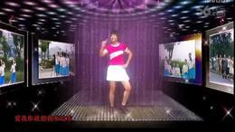 123上海阿英广场舞《爱我就把我来追求》编舞:春英 演示:阿英