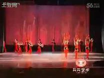 《大红枣儿甜又香》红色经典随想曲_土豆_高清视频在线观看