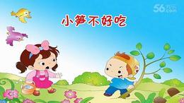 安源红子玉《萍乡方言童谣》配音 制作 红子玉