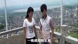 TSH视频田 贵州威宁山歌 人家恩爱成双对