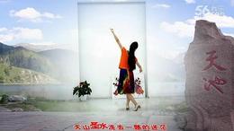 北京艺莞儿广场舞 《梦在新疆》(正面、教学、背面)...