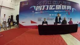 2017中国大学生智力运动联赛武汉分区赛开幕式