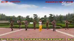 208.(11群:421985999)动感健身操(原创)舞动旋律2007健身队...