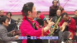 郑州第十一届海棠文化节 碧沙乐团丁文香演唱 歌曲《翻身道情》