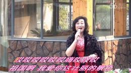 歌曲《马儿啊 你慢些走》 演唱:荣力娜