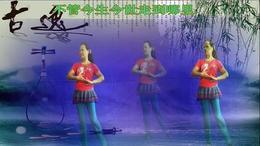 池美广场舞《你是我生命的唯一》