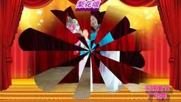 无锡紫竹广场舞《梨花颂》1
