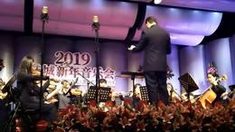 交响乐 久石让风情(2019桂城新年音乐会节目精选)