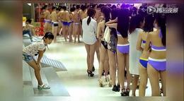 济南百名高三艺考女生穿泳装参赛 只为练胆