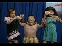 云南山歌小矮人与大舞台2