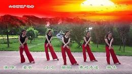 山西丽丽广场舞编舞 饶子龙