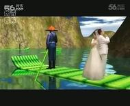 3D影视秀(婚纱版)