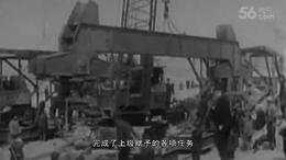 纪录片《基建工程兵在深圳》片花