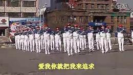 第二套鹤舞飞翔快乐舞步健身操(带歌词)