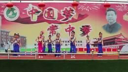 二(2)班舞蹈:《彩云之南》