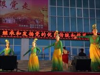 庆七一建党节   青春的旋律<舞蹈>
