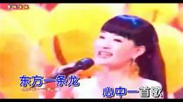 可爱的中国_雷佳原版纯伴奏:警魂