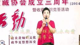 老年收藏协会成立三周年庆典 京剧选段