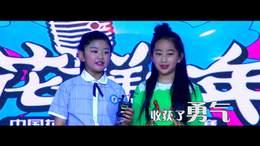 第四届中国花样少年语言艺术大赛云南赛区