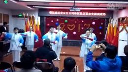 2017百子园迎春联欢太极功夫扇