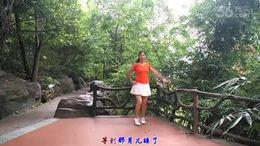 满天星广场舞《前世今生的缘》编舞:湘湘春天