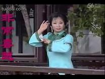 越剧 龙凤花烛 四季衣(夜静翻唱)