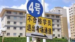 """""""昆社协""""第04期"""