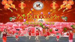 春节联欢晚会 2