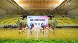 杭州活动舞 临安舞动爱健身队  十周嫁出去
