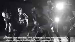 唯舞蹈和美丽不可辜负【欧美爵士LA 全国连锁鑫舞国际舞蹈】