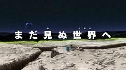 《哆啦A梦:大雄的月球探测记》 特报