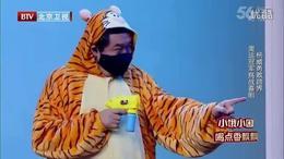 喜剧《彼得小镇台风事件》杨威 刘桦—跨界喜剧王161029 高清
