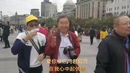 2018参观上海外滩纪实片