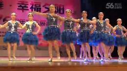 00036健身舞  最炫民族风