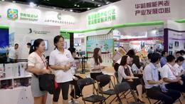第六届中国国际老博会华龄组团纪实