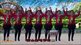 中国歌最美 习舞:李红芬 白洋滚钟坡广场舞