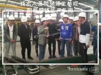 凯能科技迎来中国海洋大学青岛工学院师生参观学习