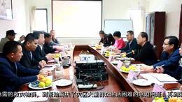 云南省工商联领导一行来到云南省民营企业发展协会莅临指导工作