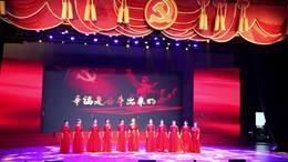 仙林街道纪念建党97周年党员群众大会合唱《幸福都是奋斗出来的》