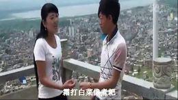 TSH视频田 贵州威宁山歌 难得挨哥做一家